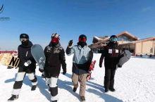 长白山野雪