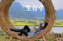 最美田园居然不在瑞士| 贵州万峰林
