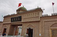 新疆最后的一位王爷。