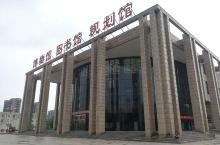 一个县级三级博物馆展品丰富,档次不一般,少见。城市有文化底蕴。