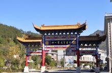 2020.11.14 大皿村 今天早上离开榉溪村,又来到大皿村,此地属于磐安县双峰乡。一条清溪穿村而
