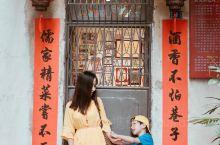 漫步潮州古城,在犄角旮旯里品味古城文化