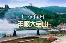去广东梅州看300年烧火龙,还能玩飞天威