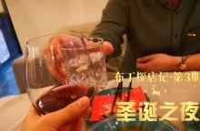 天津丨西班牙四季小馆·圣诞红酒之夜🍷  『布丁探店记&3』 🏠店家:西班牙四季小馆 📍定位:西青区梅