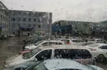 又下雨了,好冷。。。