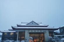 大雪中的武当山景区里的南岩村,变成了仙境。往日嘈杂的人群和浓重的商业味,全被大雪覆盖。只有美景可以慢