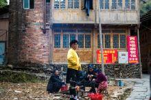 """从桂林机场出发,在漫长的两个小时去程中,我们到达黄洛瑶寨,因黄洛瑶寨处在""""世界一绝""""龙脊梯田的必经路"""