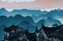 广东绝美千年瑶寨丨放佛像是一副山水画