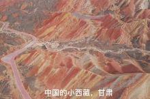 国内旅游 甘肃