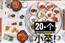 釜山西面超高性价比韩餐