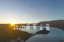 泸沽湖|新年里格半岛日出
