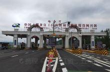 黑龙江省;绥芬河站………#中俄边境城市绥
