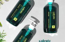澳洲香氛洗护用品GALEUTZ
