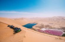国内也有粉红湖在内蒙古巴丹吉林沙漠