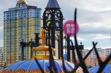 """海拉尔的纪念园和""""一塔两寺"""""""