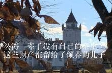 从阿尼夫公爵酒店出发国王湖