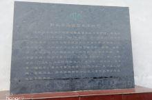 焦作修武云台山红石峡