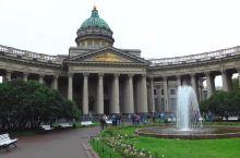 圣以撒大教堂是金顶,喀山大教堂是绿顶。我觉得他俩很像,够大够气派,还风格相同,都很艺术! 喀山大教堂