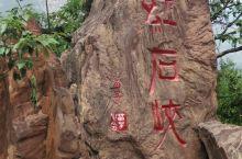 红石峡是河南焦作云台山5A级风景区的重要组成部分,是我国北方地区少有的丹霞地貌峡谷景观,集峡谷,潭,