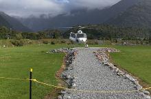 新西兰南岛,坐直升机上雪山