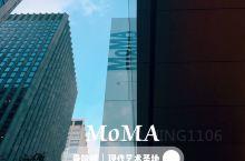 纽约|MoMA·现当代艺术的的定义
