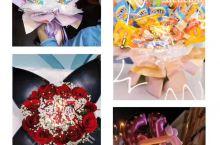六一童趣和浪漫花束大合集