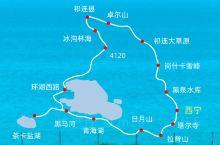端午旅游|青海湖油菜花已开,3日攻略收下  端午节马上来了,还在上班的姐妹们,3天假也不能浪费呢,毕