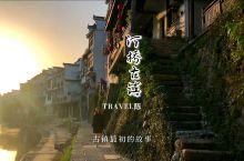 河桥古镇:一场落日,开始重新认识江南古镇