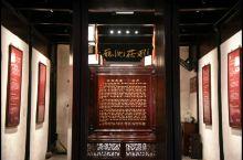 周庄沈厅|最具特色的代表景点