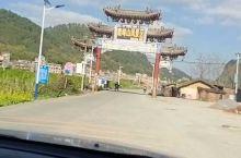 六峰山旅游区