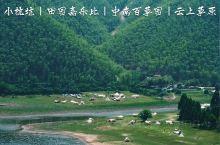 我问了18个安吉人,安吉哪里最好玩?杭州周边 生活在繁忙的城市,总想找个欣赏美景的地方避世而居,尧珈
