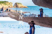 霞浦下尾屿,海山地貌,被称为中国的夏威夷