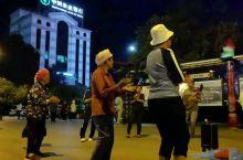 彝族歌舞升平