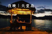 夜幕降临的Bora Bora~