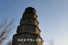 千年东山宝塔