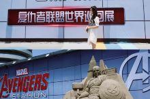 复仇者联盟互动体验站|惠州双月湾打卡指南