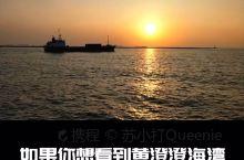 台湾高雄 最美夕阳最美海景来这里就都有了