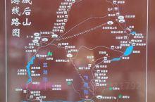 清城山旅游