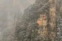 天子山索道雪景