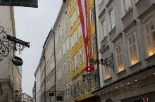 粮食胡同9号,沃尔夫冈•阿玛迪尤斯•莫扎特就是出生在萨尔茨堡的这栋楼里,虽然外面的中世纪小巷子不是很