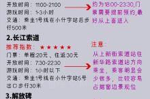 重庆必去十二大景点避免