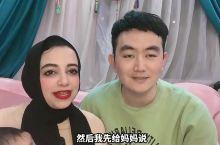中国小伙孤身一人去埃及老丈人家提亲,结果会怎么样?