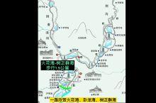 九寨沟景区游览攻略
