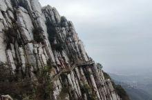 嵩山风景区