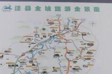 查济古村(第一站)