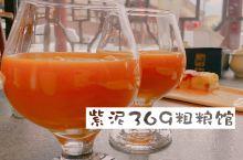 大口吃牛肉,大口吃美食——大同紫泥369