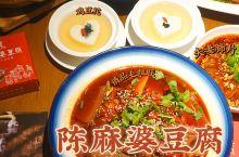 百年老店陈麻婆豆腐,要配两碗米饭才够美味