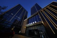 坐落于市政中心,谧静休闲的首选酒店