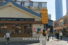 厦门|沙坡尾  文艺范儿的五彩街区