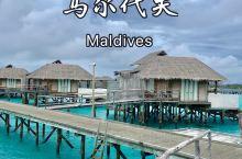 IN马尔代夫 在天堂马尔代夫享受神仙生活
